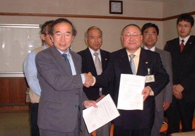 石川県司法書士会