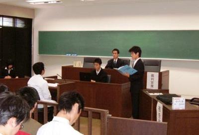 金沢大学法学部・法科大学院模擬法廷