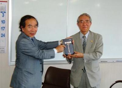 中島史雄教授退職記念論文集献呈式