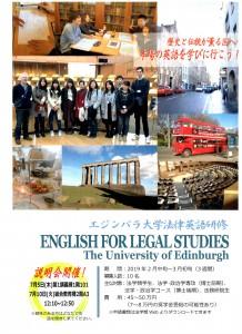 2018_KU_Law_Edinburgh